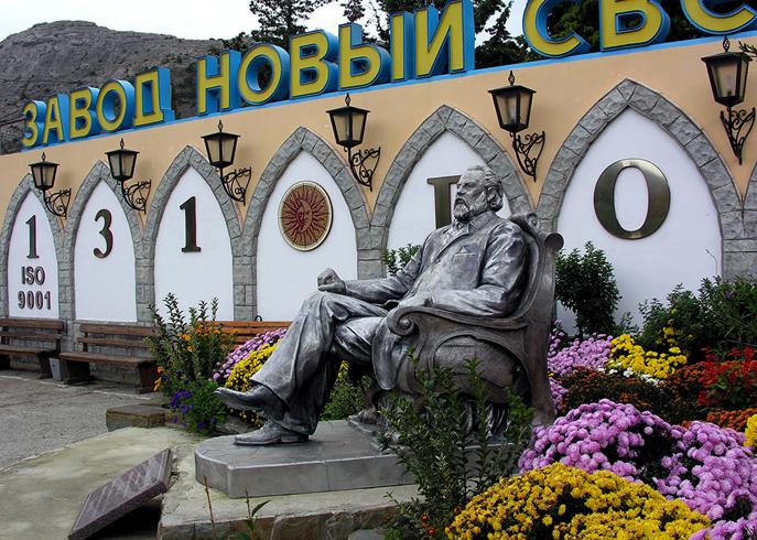 Памятник Л.С. Голицыну