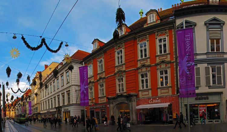 Улица искусств