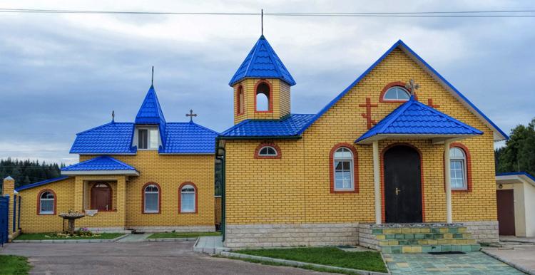 Крестильная церковь Грузинской иконы Божией Матери