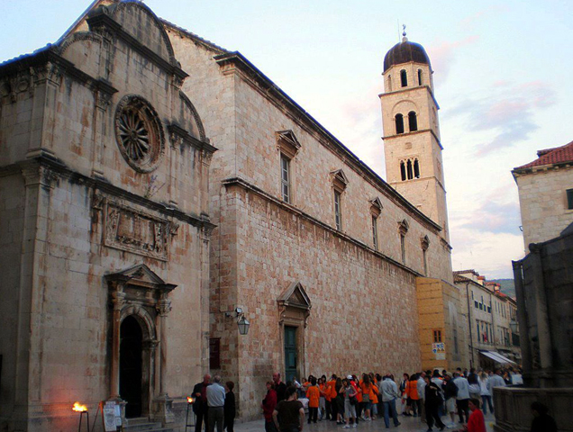 Монастырь францисканцев