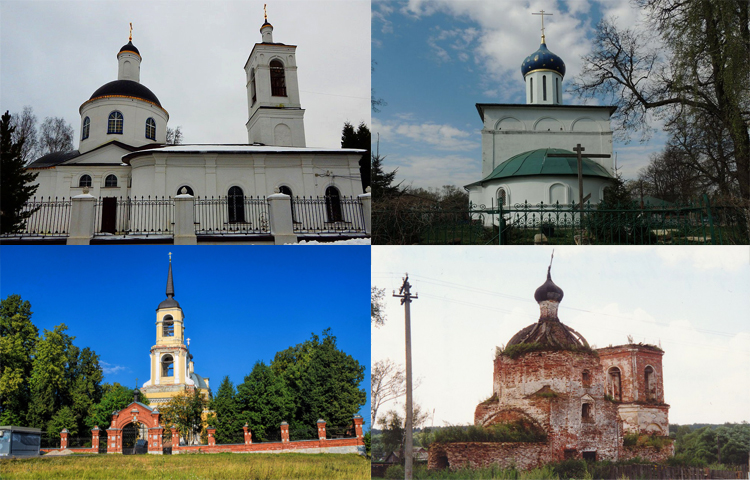 Церкви, Соборы и Храмы
