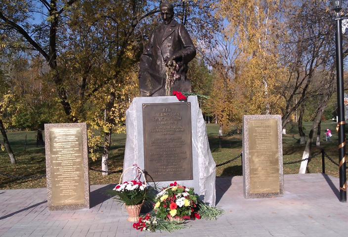 Памятник Брусницыну
