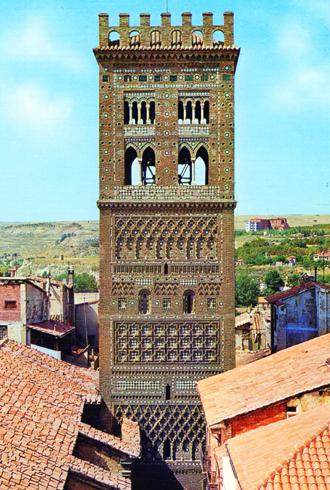 Башня Спасителя
