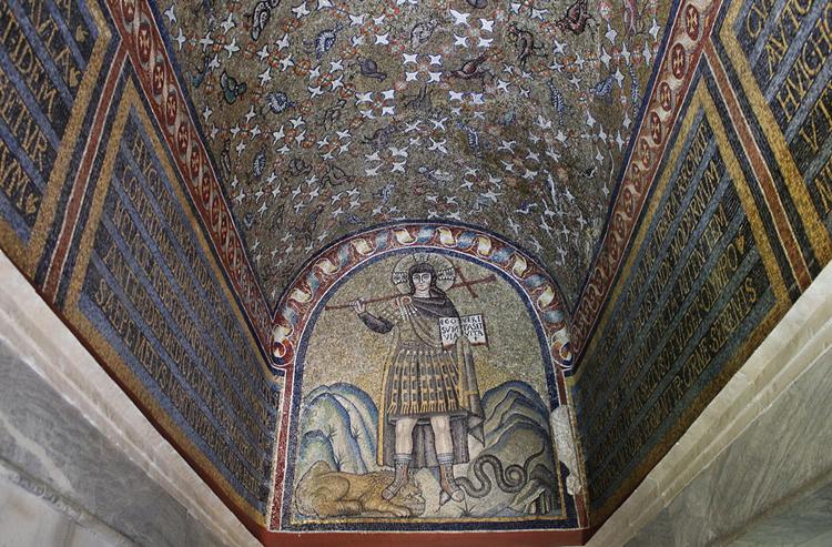 Внутри Капеллы Святого Андрея
