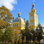 Достопримечательности Клинцов: список, фото и описание