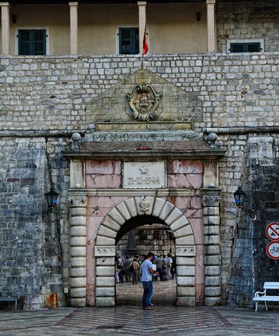 Которские ворота