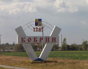 Достопримечательности города Кобрин
