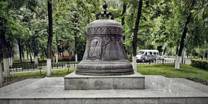 Памятник колоколу Реут