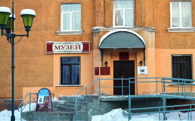 Музей Краеведческий