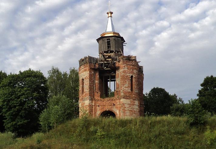 Каташинский монастырь
