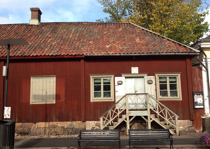 Дом Квенселя