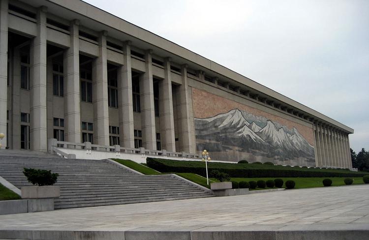 Музей Корейской Революции