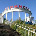 Достопримечательности Лениногорска: фото и описание