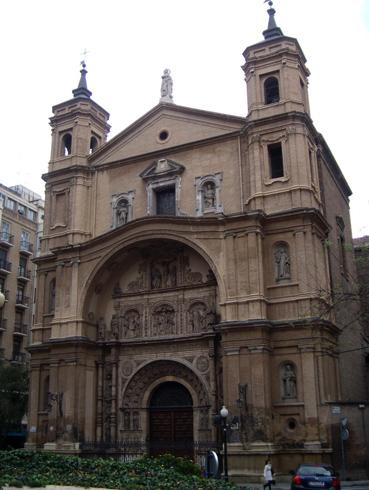 Церковь Санта Энграсия