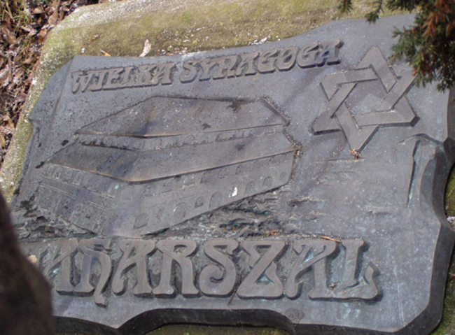 Синагога Магаршала