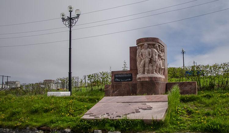 Монумент основателям города Магадан
