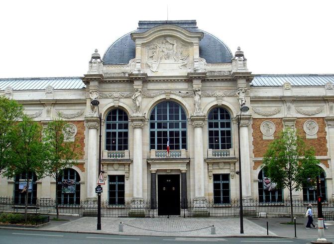 Национальная галерея Гобеленов