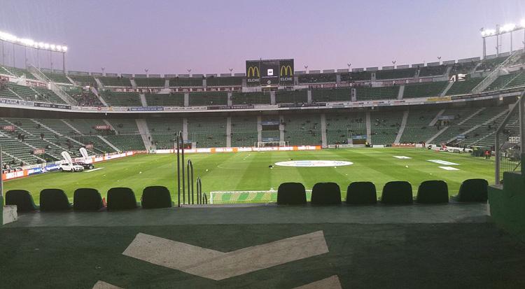 Стадион Мартинес Валеро