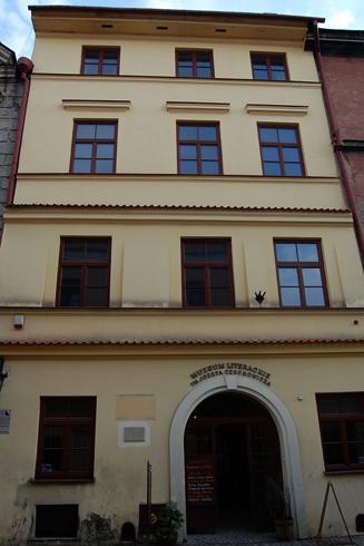 Литературный музей Юзефа Чеховича