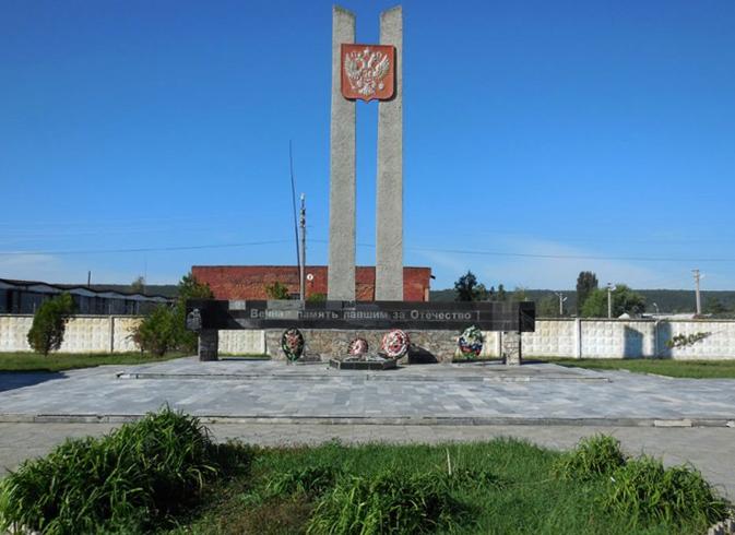 Мемориал памяти воинов 131-й мотострелковой бригады