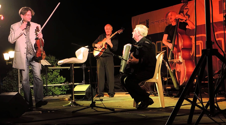 Фестиваль клейзмерской музыки