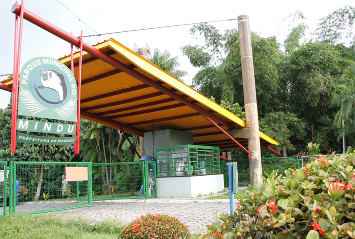 Парк Минду
