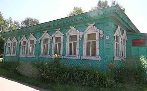 Музей «Набат памяти»
