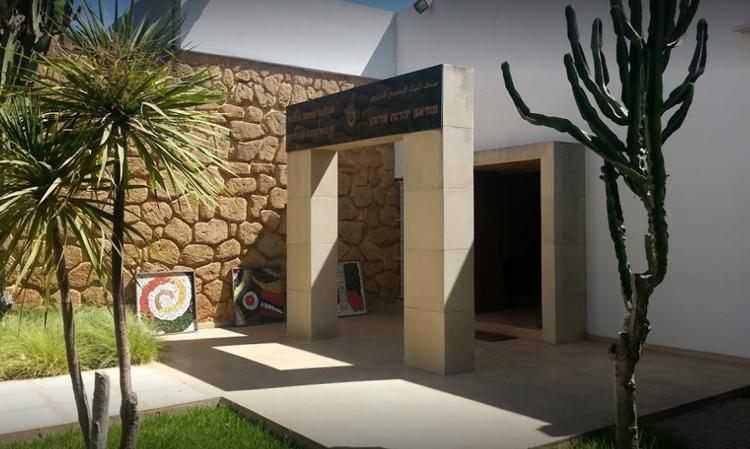 Музей марокканского иудаизма