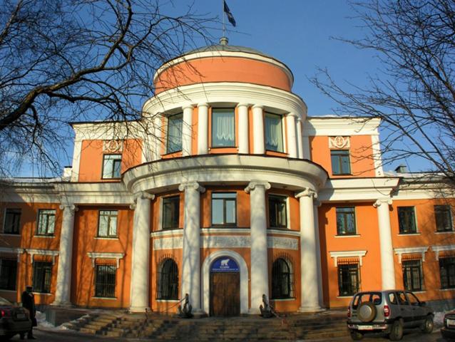 Музей истории Мурманского морского пароходства