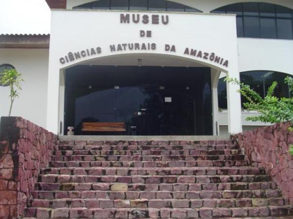 Музей естественной истории Амазонии