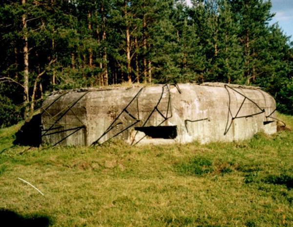 Музей-ДОТ
