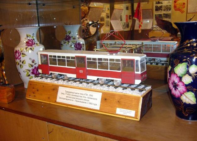 Музей трамвайного управления
