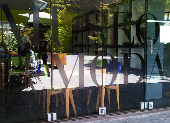 Музей моды