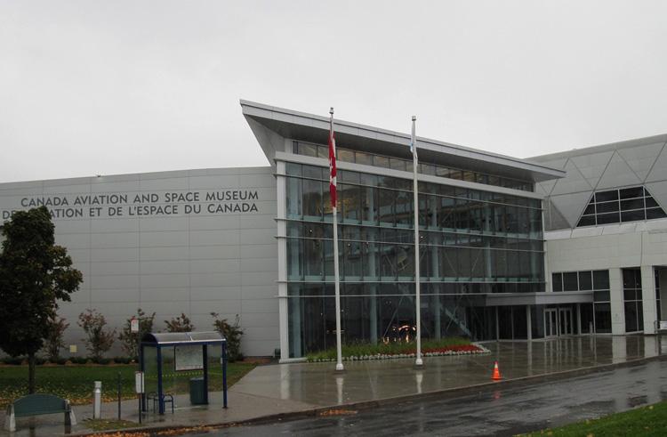 Авиационно-космический музей