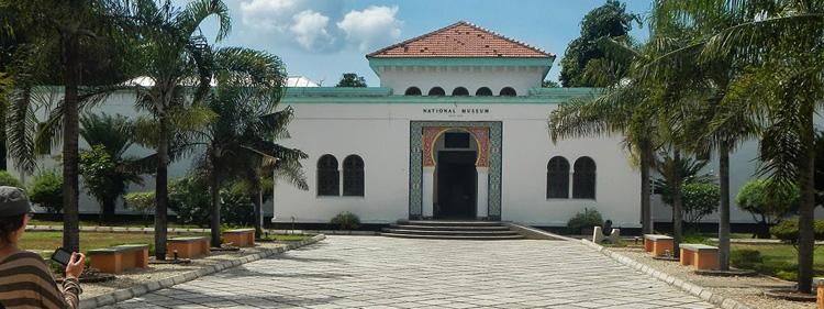 Национальный музей Танзании