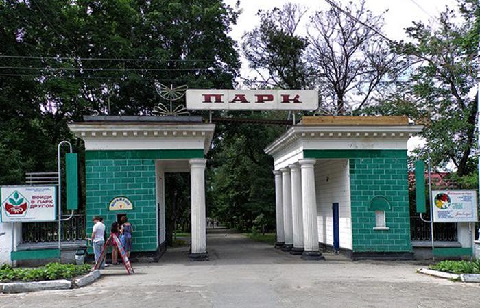 Парк культуры и отдыха Нескучный сад