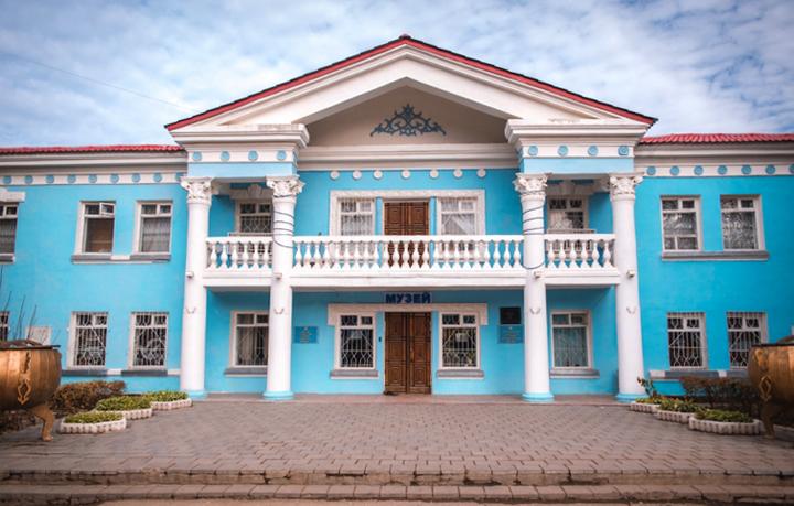Областной историко – краеведческий музей