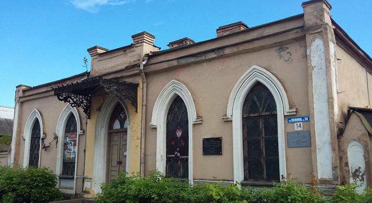 Музей истории Невеля