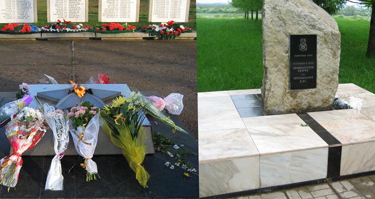 Мемориал «Вечный огонь» и памятный знак в честь участников ликвидации последствий аварии на Чернобыльской АЭС