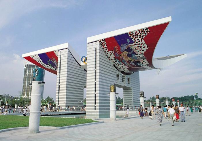 Сеульский олимпийский парк