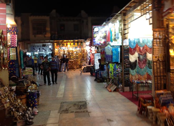 Старый рынок