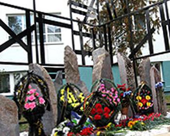 Памятный знак узникам слуцкого гетто