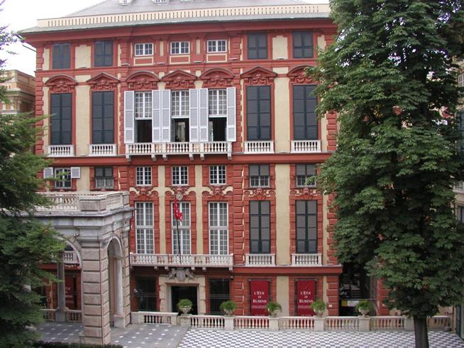 Красный дворец