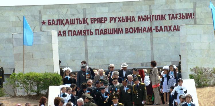Памятник-ансамбль воинам Великой Отечественной войны 1941-1945 годов
