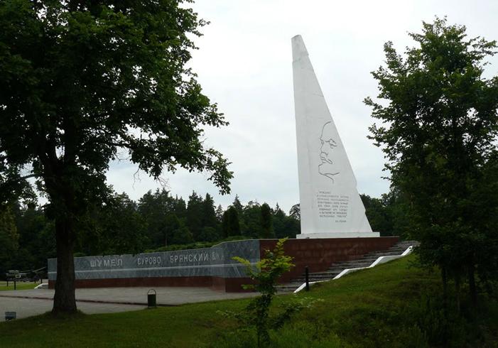 Мемориал «Партизанская поляна»