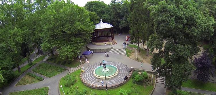 Парк Sub Arini