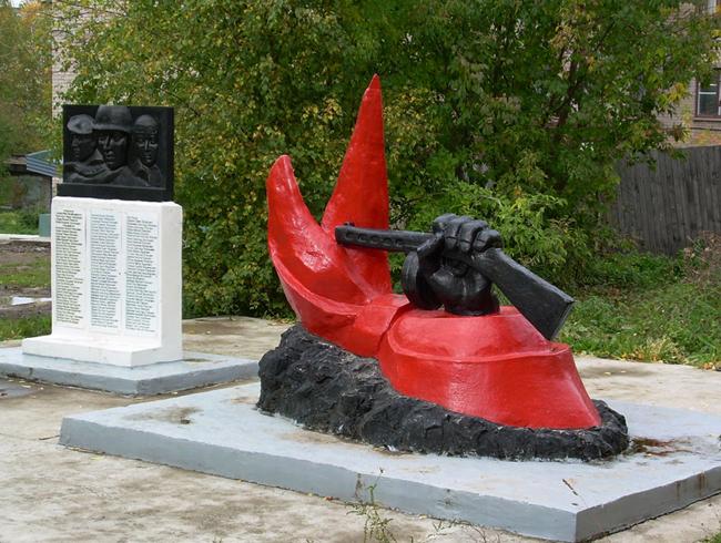 Памятник учащимся и учителям школы № 3