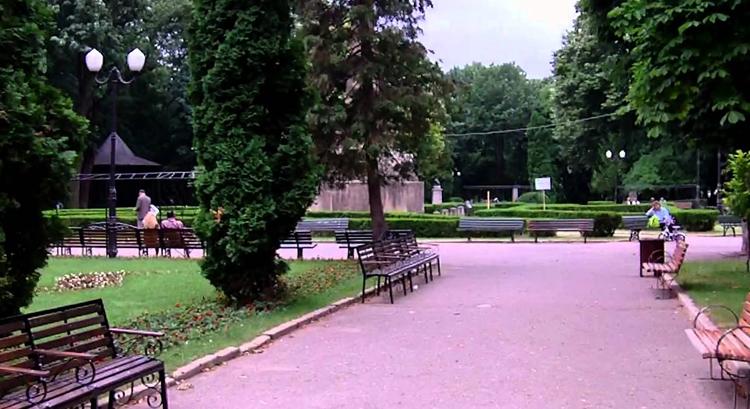 Парк Копоу