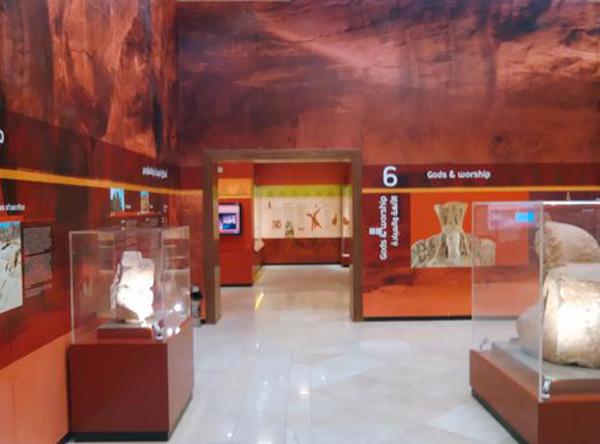 Набатейский музей