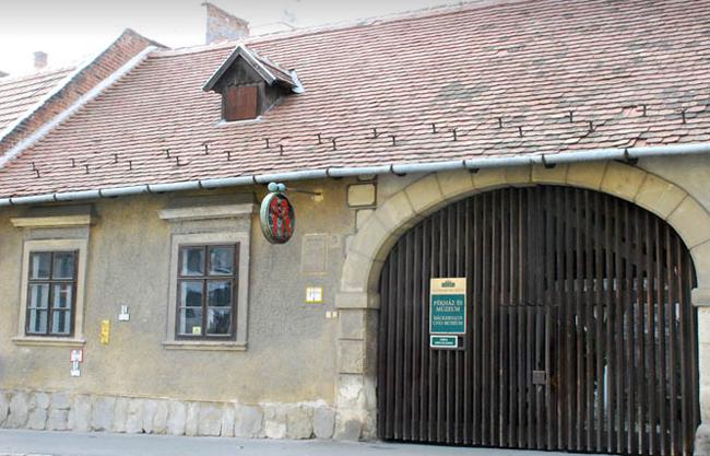 Музей-пекарня